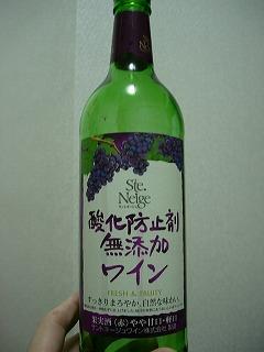 有機ワイン.jpg